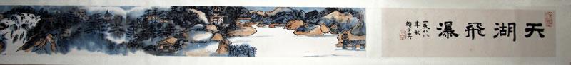赖少其lsq 山水长卷的说明: 书画质地: 纸本横轴 字画题材: 写意图片