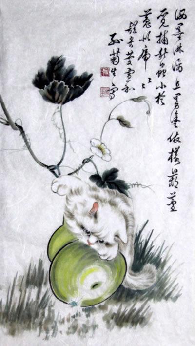 孙菊生sjs 动物字画作品