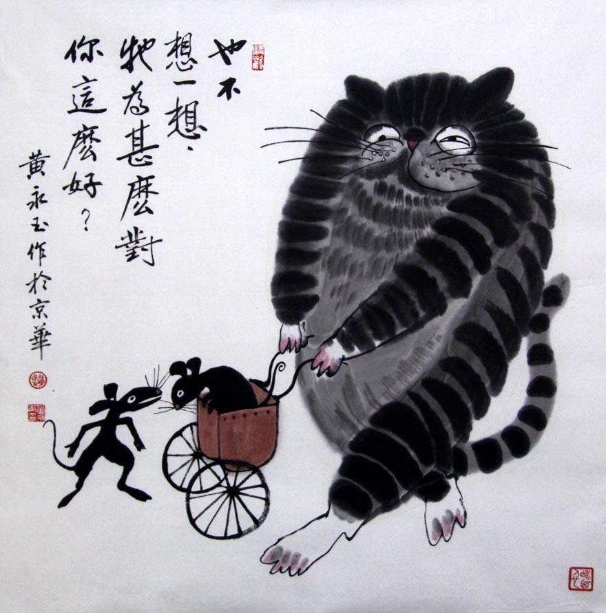 黄永玉hyy 动物的说明: 书画质地: 纸本软片 字画题材: 写意动物 作品